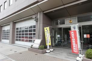 東京消防庁神田消防署の写真素材 [FYI01477417]