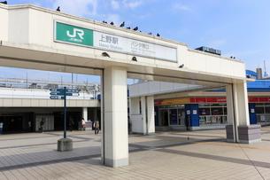 JR上野駅パンダ橋口の写真素材 [FYI01477445]