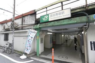 JR高田馬場駅戸山口の写真素材 [FYI01477447]