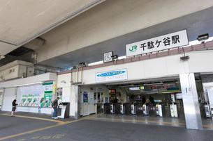 JR千駄ヶ谷駅の写真素材 [FYI01477482]