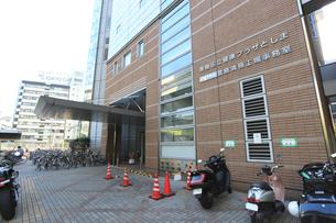 豊島区立健康プラザとしまの写真素材 [FYI01477492]