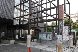 区立文京ふるさと歴史館の写真素材 [FYI01477505]