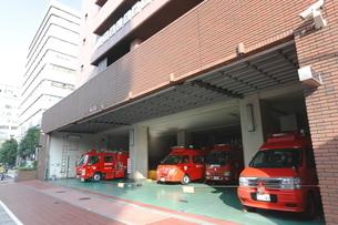 東京消防庁池袋署の写真素材 [FYI01477544]