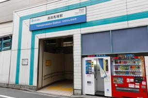西武鉄道高田馬場駅戸山口の写真素材 [FYI01477573]