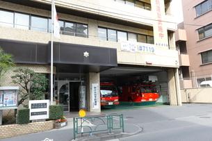 東京消防庁本郷消防署の写真素材 [FYI01477587]