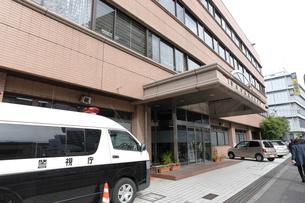 警視庁本富士警察署の写真素材 [FYI01477591]