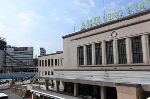 JR上野駅正面玄関口の写真素材 [FYI01477647]