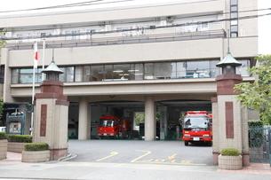 東京消防庁小石川消防署の写真素材 [FYI01477649]