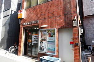 麹町本通郵便局の写真素材 [FYI01477667]