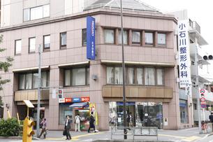 みずほ銀行茗荷谷出張所の写真素材 [FYI01477669]