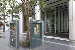 豊島区立中央図書館,あうるすぽっとの写真素材 [FYI01477686]