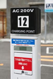 街中の電気自動車の充電設備の写真素材 [FYI01477766]