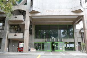 区立文京スポーツセンター体育館の写真素材 [FYI01477790]