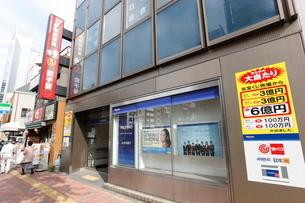 みずほ銀行本郷支店の写真素材 [FYI01477879]
