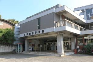 区立文京総合体育館の写真素材 [FYI01477932]