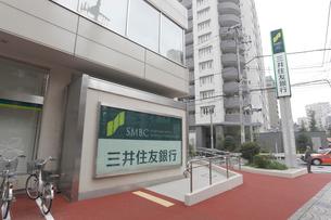 三井住友銀行白山支店の写真素材 [FYI01478068]