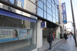 みずほ銀行市ヶ谷支店の写真素材 [FYI01478164]