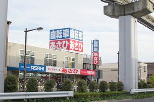 サイクルスペースあさひ立川幸店の写真素材 [FYI01478216]