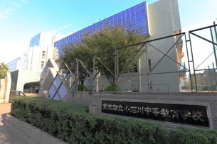 都立小石川中等教育学校の写真素材 [FYI01478279]