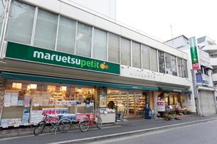 マルエツプチ水道小桜店の写真素材 [FYI01478358]