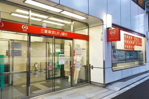 三菱東京UFJ銀行江戸川橋支店の写真素材 [FYI01478406]