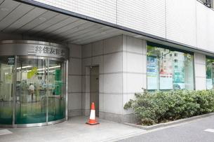 三井住友銀行小石川支店の写真素材 [FYI01478466]