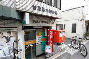 台東桜木郵便局の写真素材 [FYI01478490]