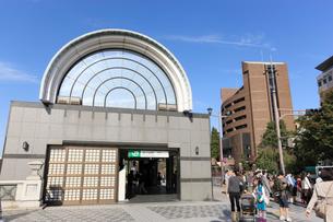 JR四ツ谷駅麹町口の写真素材 [FYI01478595]