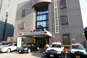 警視庁駒込警察署の写真素材 [FYI01478607]
