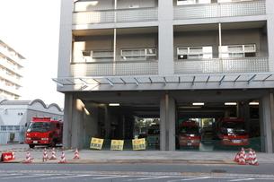 新宿消防署の写真素材 [FYI01478896]
