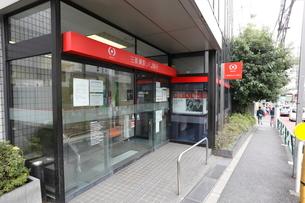 三菱東京UFJ銀行千駄木支店の写真素材 [FYI01479019]