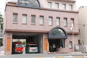 東京消防庁小石川消防署大塚出張所の写真素材 [FYI01479101]