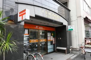 文京根津郵便局の写真素材 [FYI01479213]