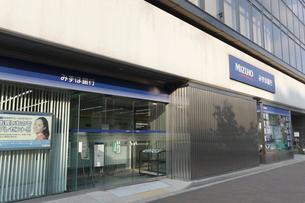 みずほ銀行四谷支店の写真素材 [FYI01479361]