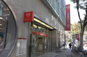 三菱東京UFJ銀行神楽坂支店の写真素材 [FYI01479570]