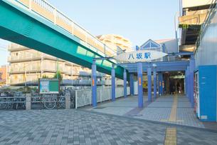 八坂駅の写真素材 [FYI01479659]