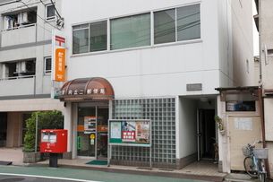 文京向丘二郵便局の写真素材 [FYI01482117]