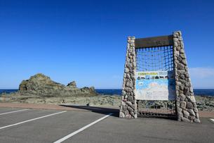 千畳敷海岸 鎧岩とモニュメントの写真素材 [FYI01482666]