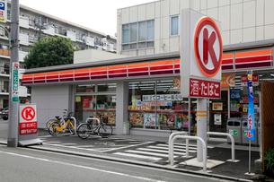 サークルK大田大森南二丁目店の写真素材 [FYI01483274]