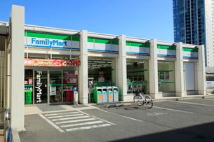 ファミリーマート 港南4丁目店の写真素材 [FYI01483553]