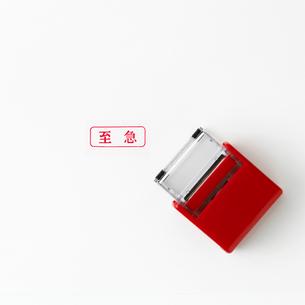 事務用の赤い判子の写真素材 [FYI01485210]