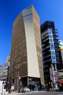 ピアス銀座ビルと銀座四丁目タワーの写真素材 [FYI01487850]