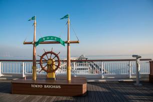 東京湾アクアライン海ほたるの写真素材 [FYI01490824]