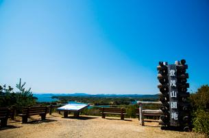 登茂山園地展望台の写真素材 [FYI01497126]