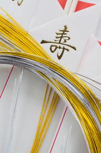 正月の祝い箸の写真素材 [FYI01498948]