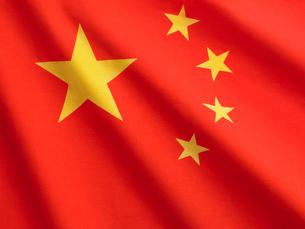 中国の国旗の写真素材 [FYI01502028]