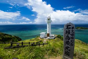 夏の観音崎灯台の写真素材 [FYI01502244]