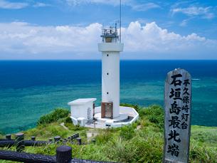 平久保崎灯台と青い海の写真素材 [FYI01505287]