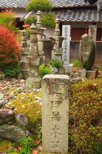 真田昌幸の墓の写真素材 [FYI01515144]