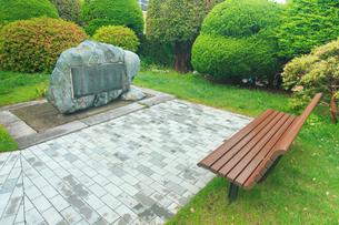 亀井勝一郎文学碑の写真素材 [FYI01515506]